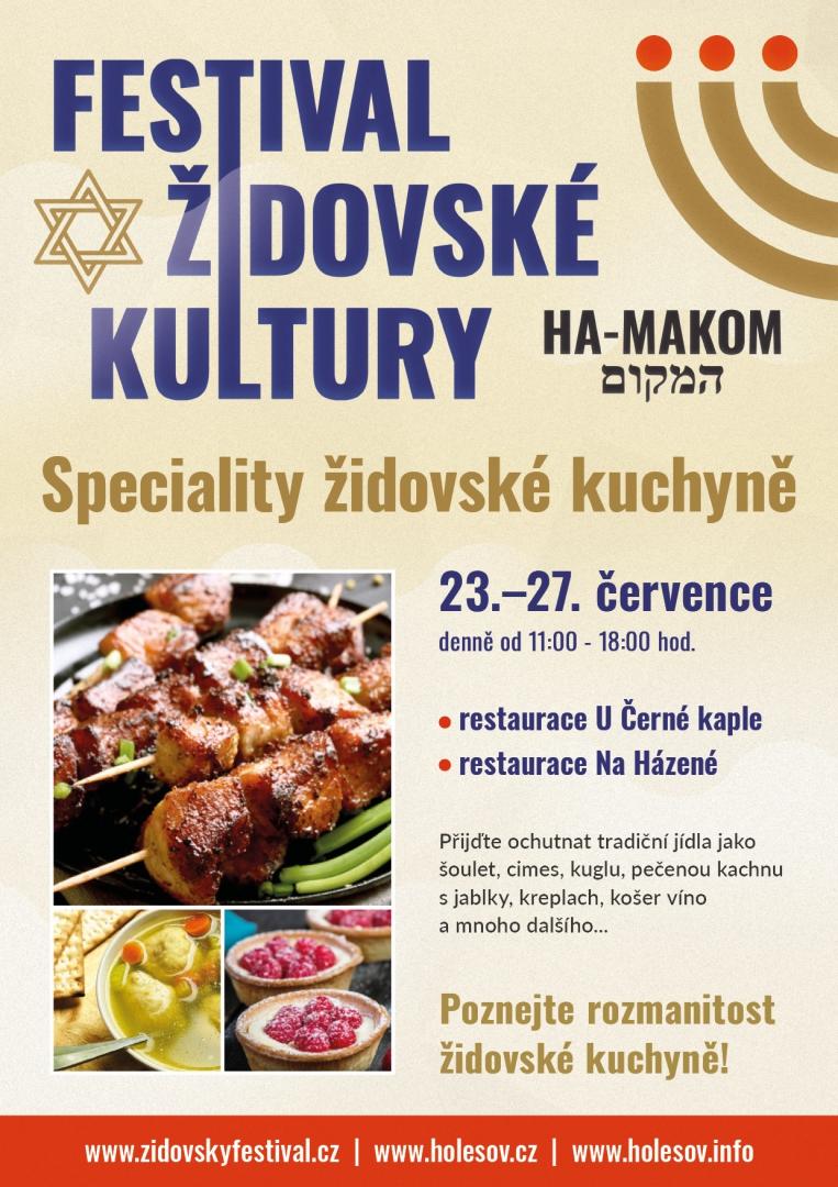 https://www.holesov.cz/webfiles/fotogalerie/20190716085538/fzk_2019_zidovske_speciality.jpg
